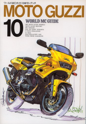 moto_guzzi_world_guide.jpg